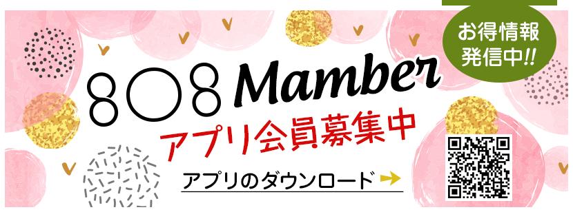 member_banner